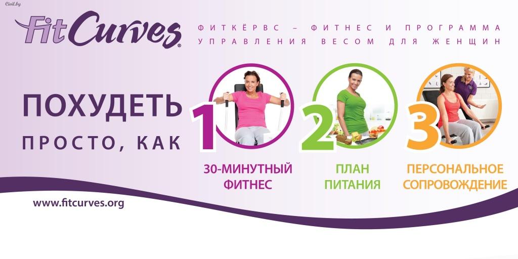 программа онлайн диетолог гомель скачать