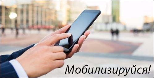 Скачать мобильное приложение международный автоклуб скачать программа avi