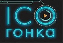 [ICO] [BOUNTY]AUNITE GROUP - многоуровневый кэшбек-сервис Ico_gonka